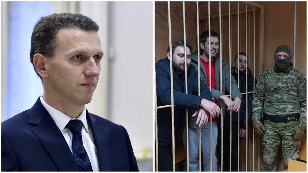 Труба объяснил, почему ГБР допрашивает освобожденных из российского плена моряков