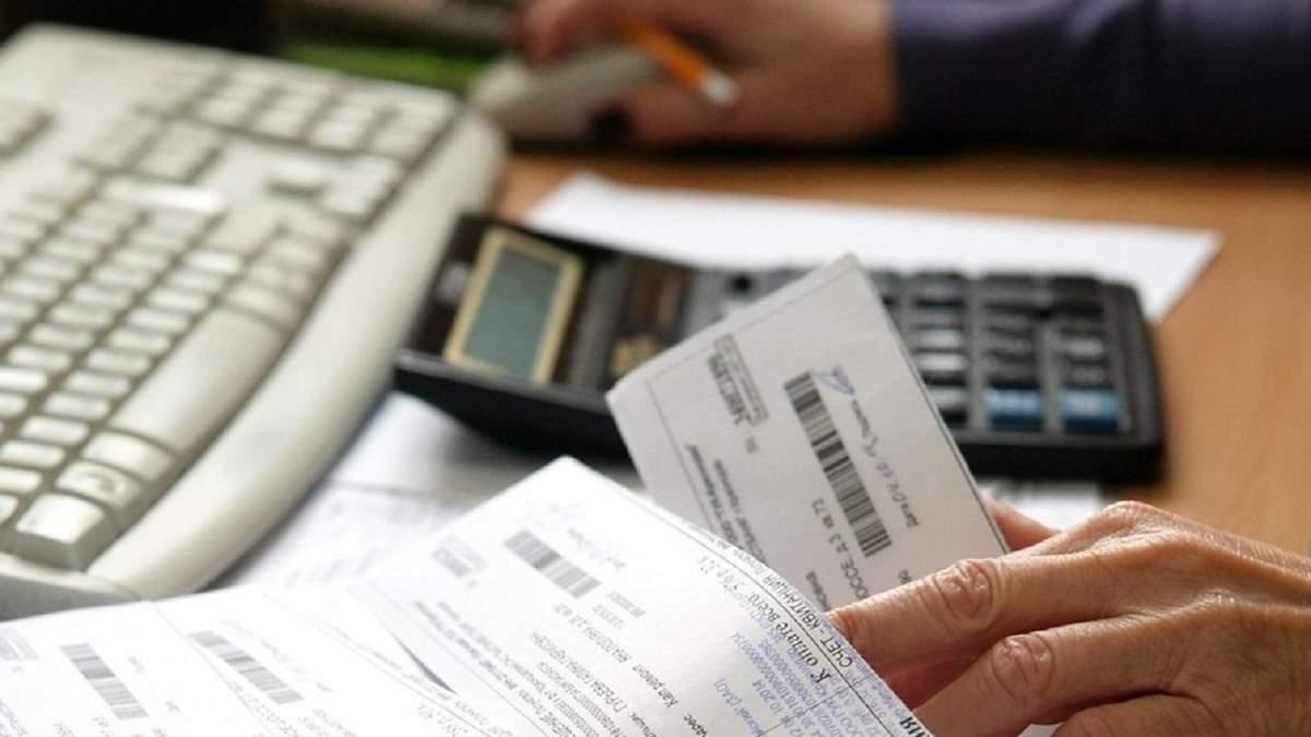 Количество тех, кто получает субсидии в Украине, может существенно уменьшиться: детали