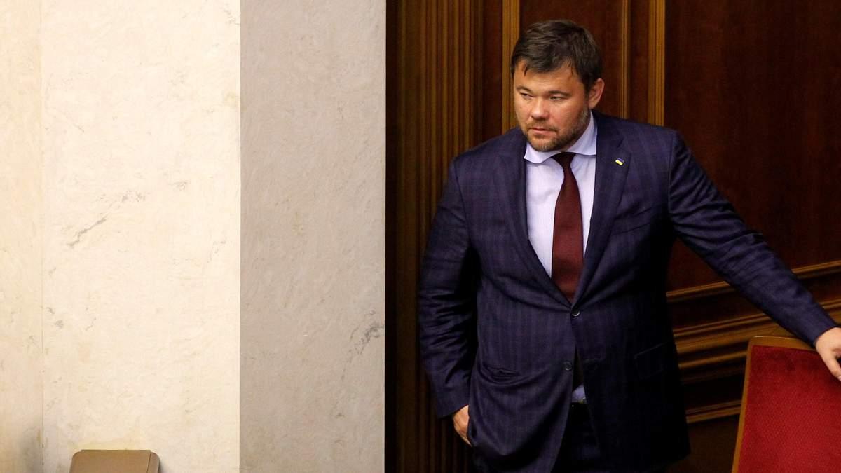 """Богдан викликав на """"килим"""" представників """"Слуги народу"""", — депутат"""