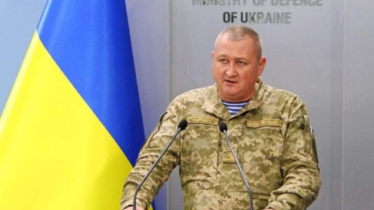 Генерал-майор Дмитро Марченко