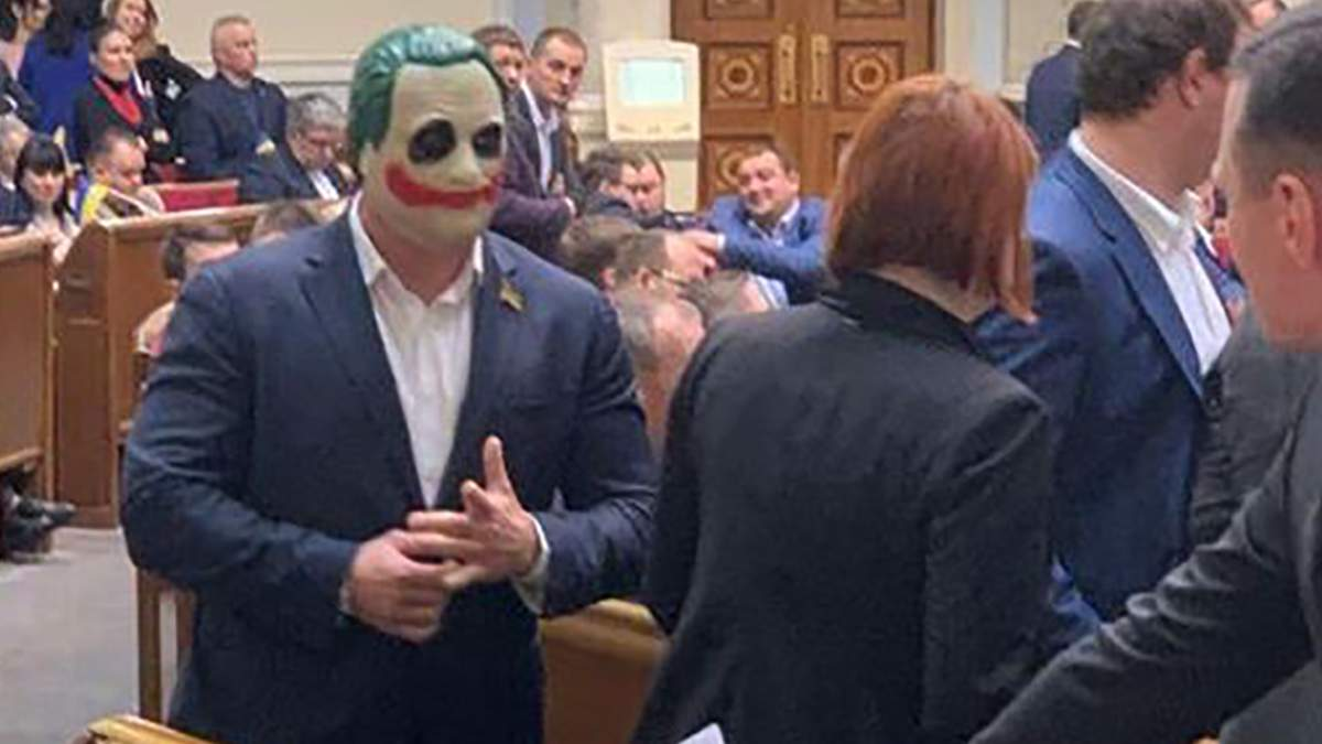 """Илья Кива в маске """"Джокера"""" в Верховной Раде"""