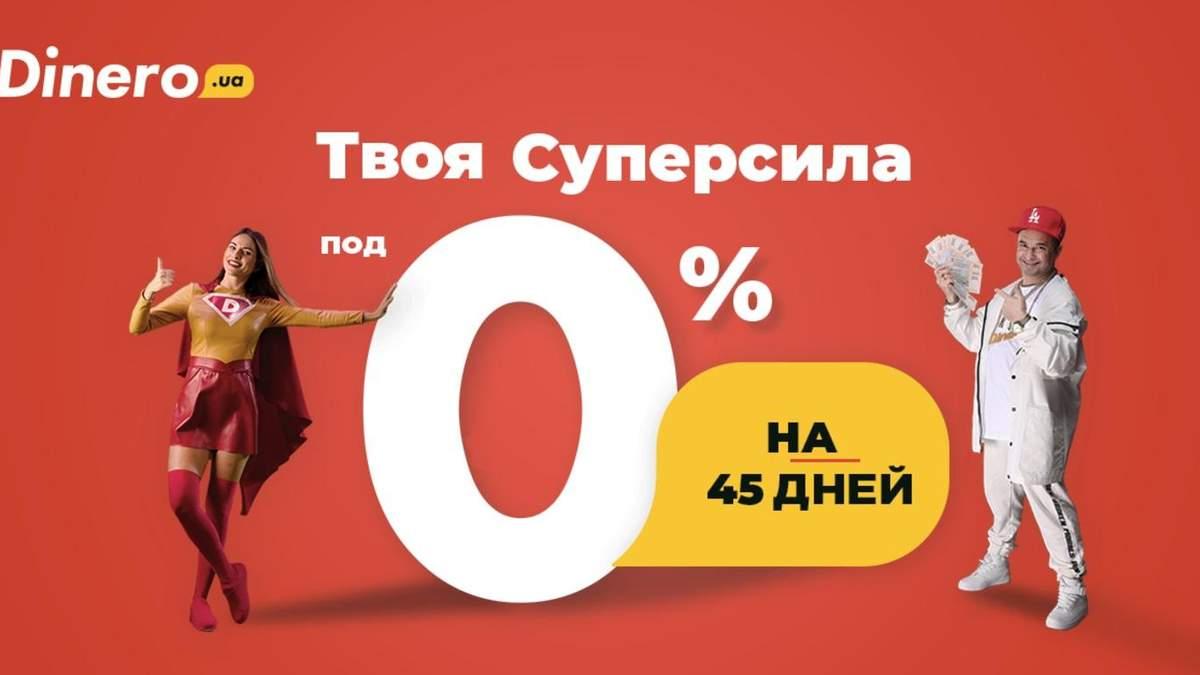 Уралсиб потребительский кредит