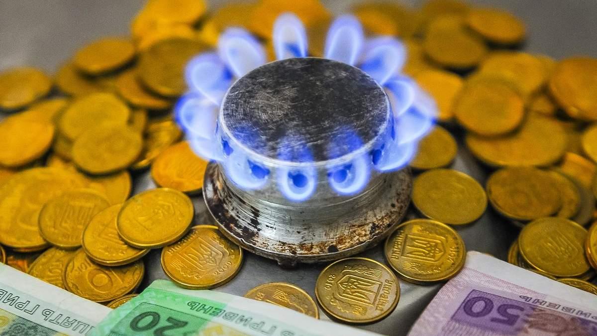 Очередная инициатива Кабмина: все о страховой цене на газ