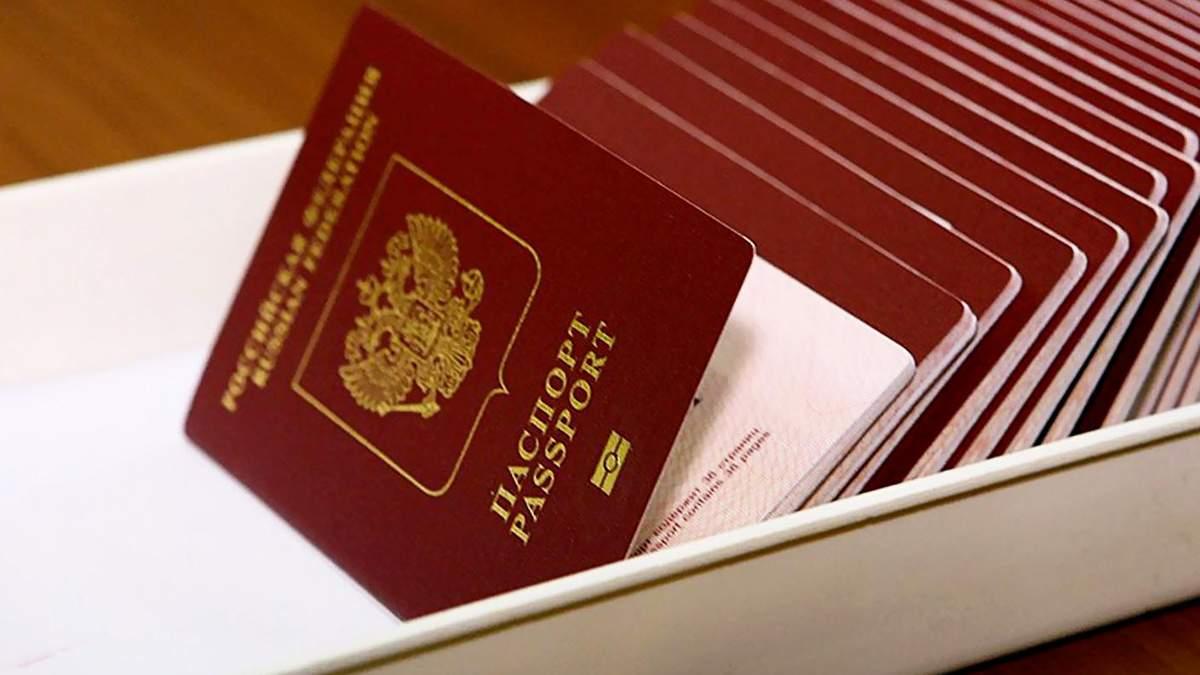 Російські паспорти на Донбасі