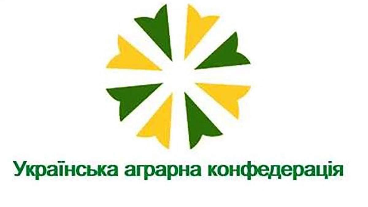 Украинская аграрная конфедерация просит Зеленского не уничтожать аграрный бизнес Бахматюка