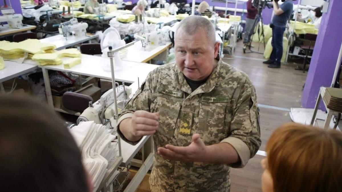 Дмитро Марченко та бронежилети