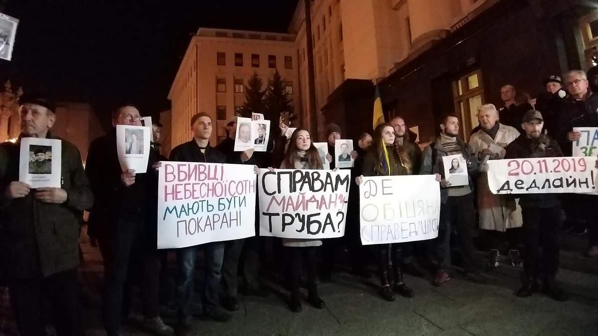 Мітинг активістів через нерозслідування справ Майдану