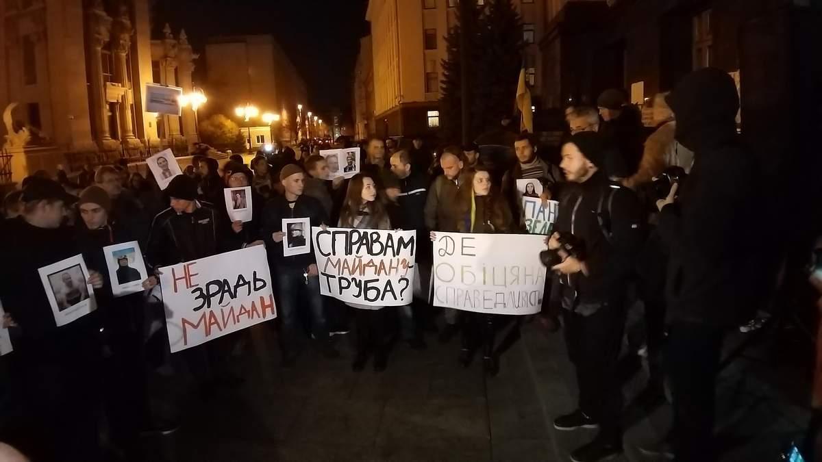 Родственники героев Небесной сотни снова пикетируют Офис Президента: основные требования