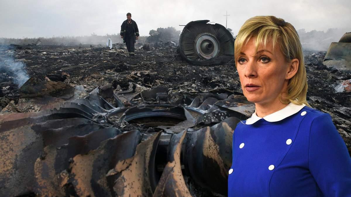 У Росії відреагували на нові докази у справі MH17: Захарова традиційно не добирала слів