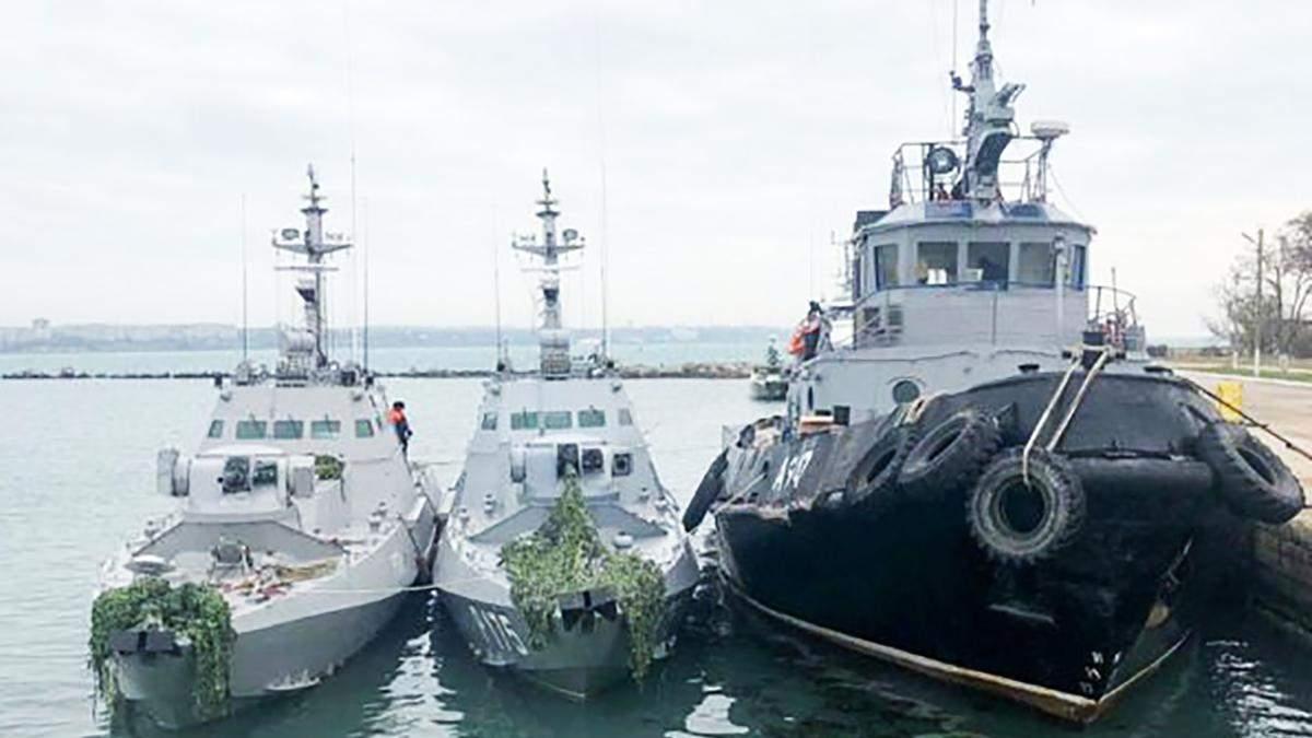 Росія погодилася повернути захоплені кораблі ВМС України, – ЗМІ
