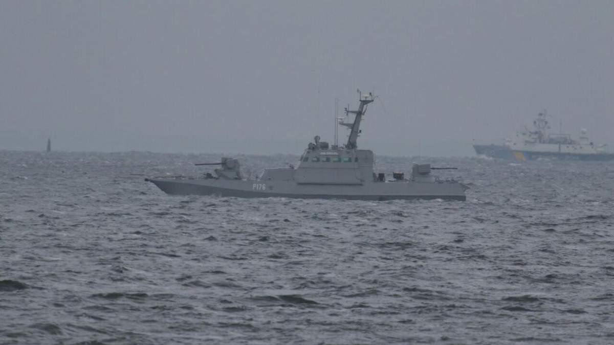 Повернення кораблів Україні 20 листопада 2019 – відео та фото