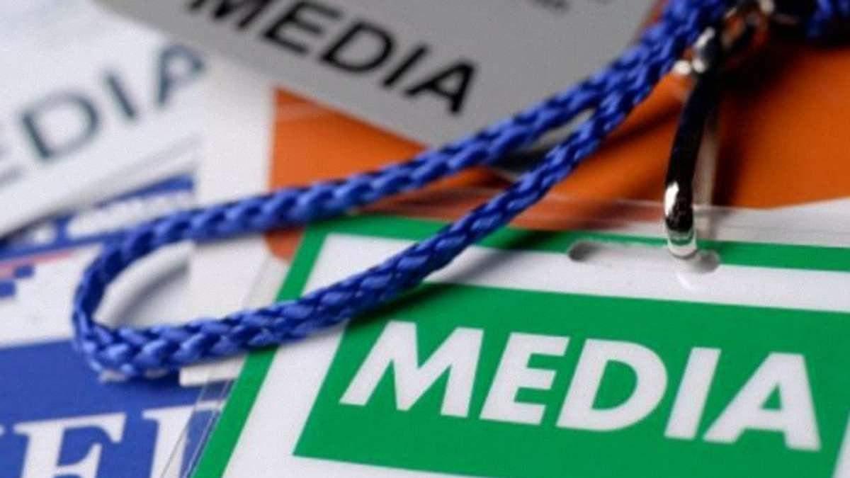 Медіа під мікроскопом: як влада хоче контролювати ЗМІ