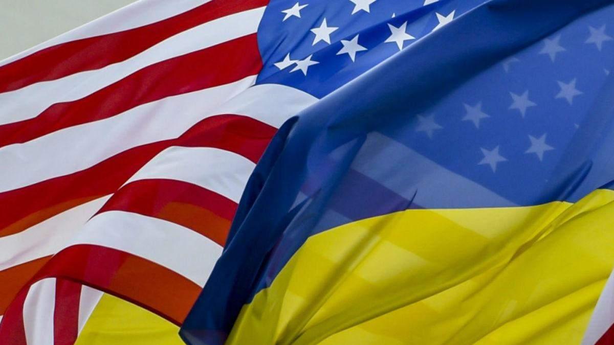 Почему может не быть спецпредставителя США по вопросам Украины