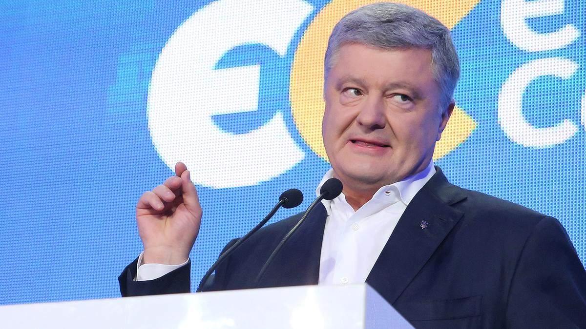У Порошенко отреагировали на проект подозрения относительно пятого президента