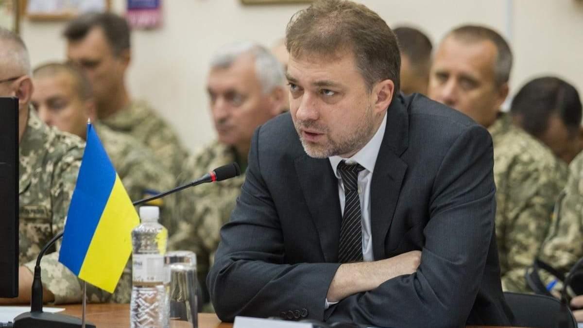 Возвращение кораблей – это выполнение Россией решения Трибунала, – Загороднюк