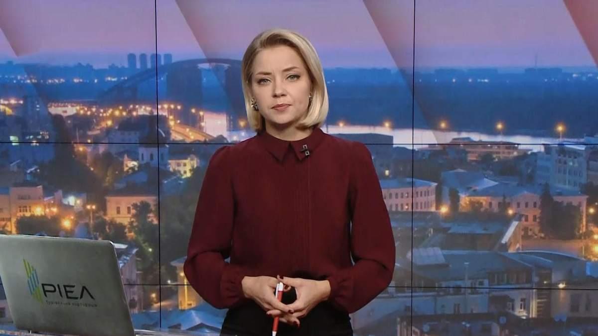 Підсумковий випуск новин за 22:00: Підозра Порошенку. Жертви вибухів у Балаклії