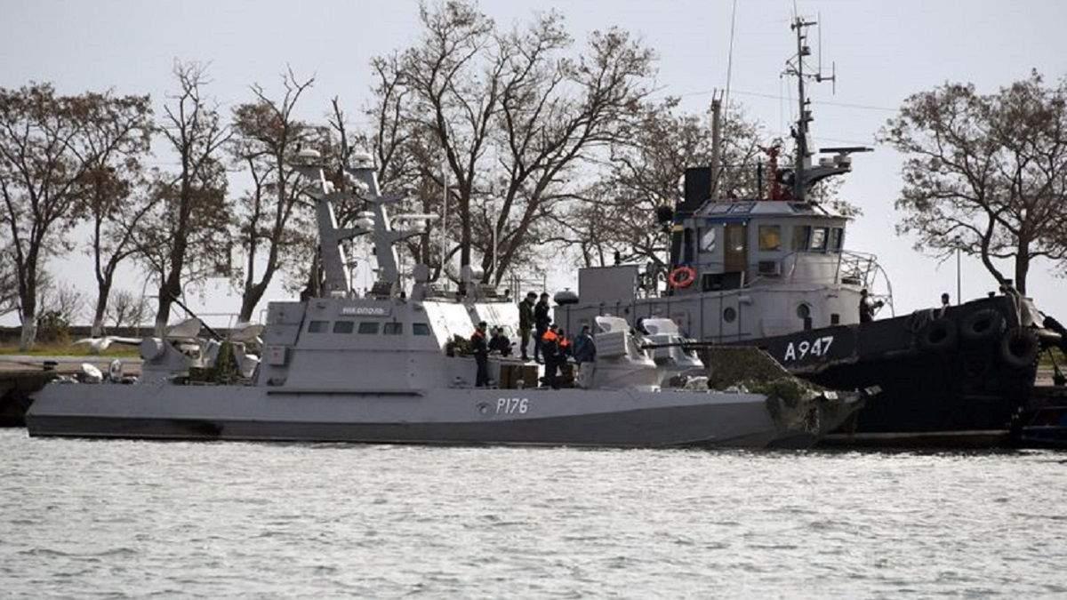 Возвращенные Россией корабли изменили маршрут: плывут в другой порт