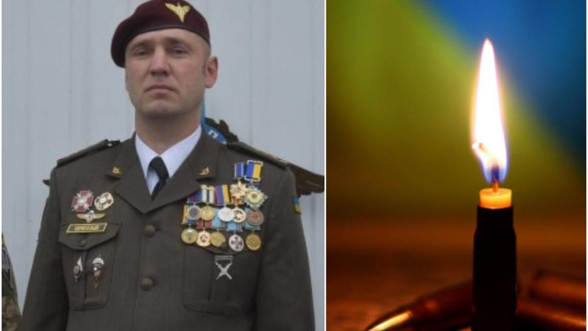Помер важкопоранений командир 128-ї бригади Євген Коростельов
