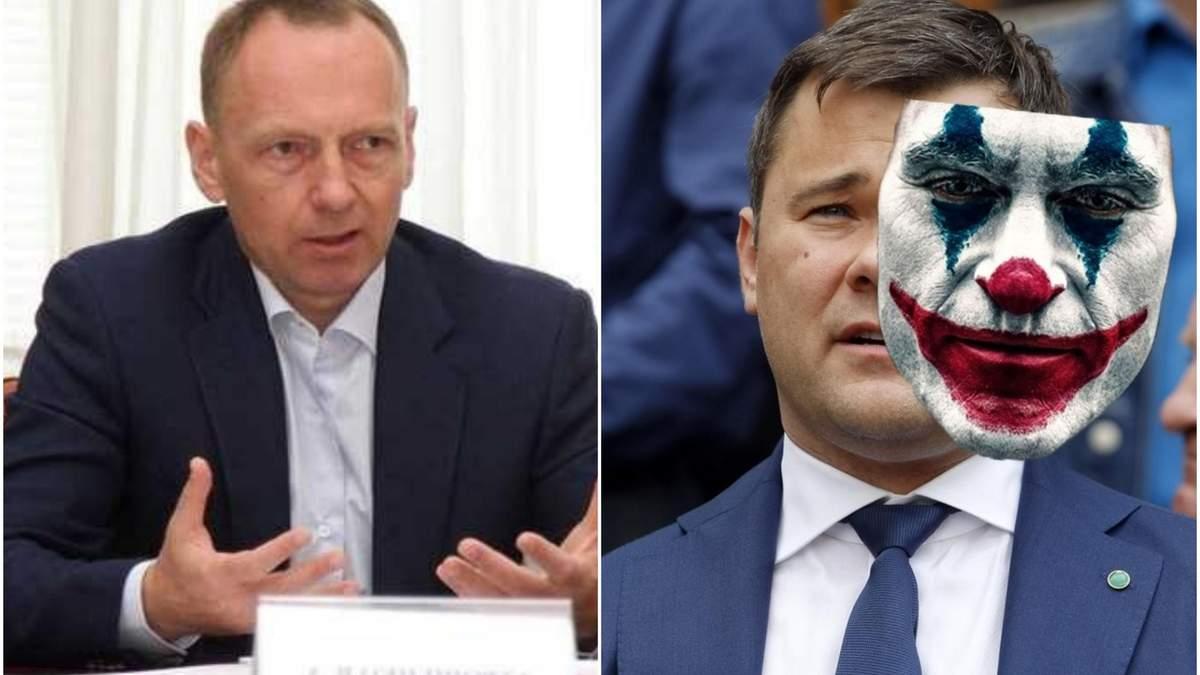 Джокер від імені Богдана поспілкувався з мером Чернігова
