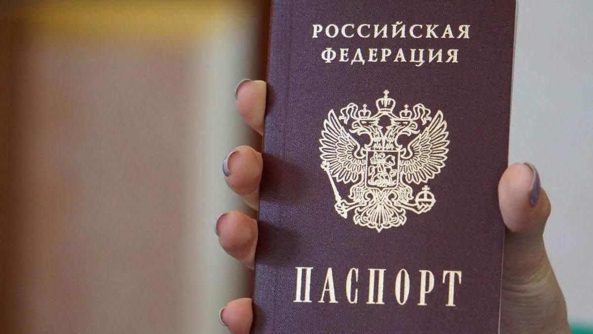 Ще більше російських паспортів, або Як Путін узаконює свою військову присутність на Донбасі