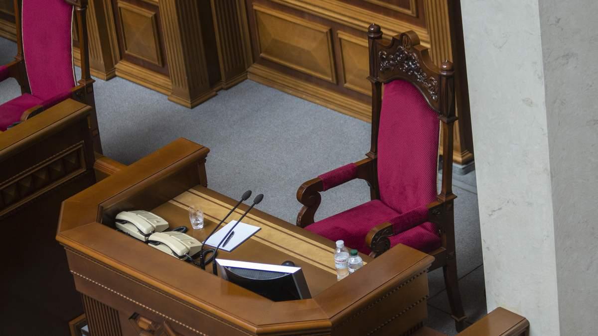 Около 70% депутатов посетили все заседания Рады в ноябре