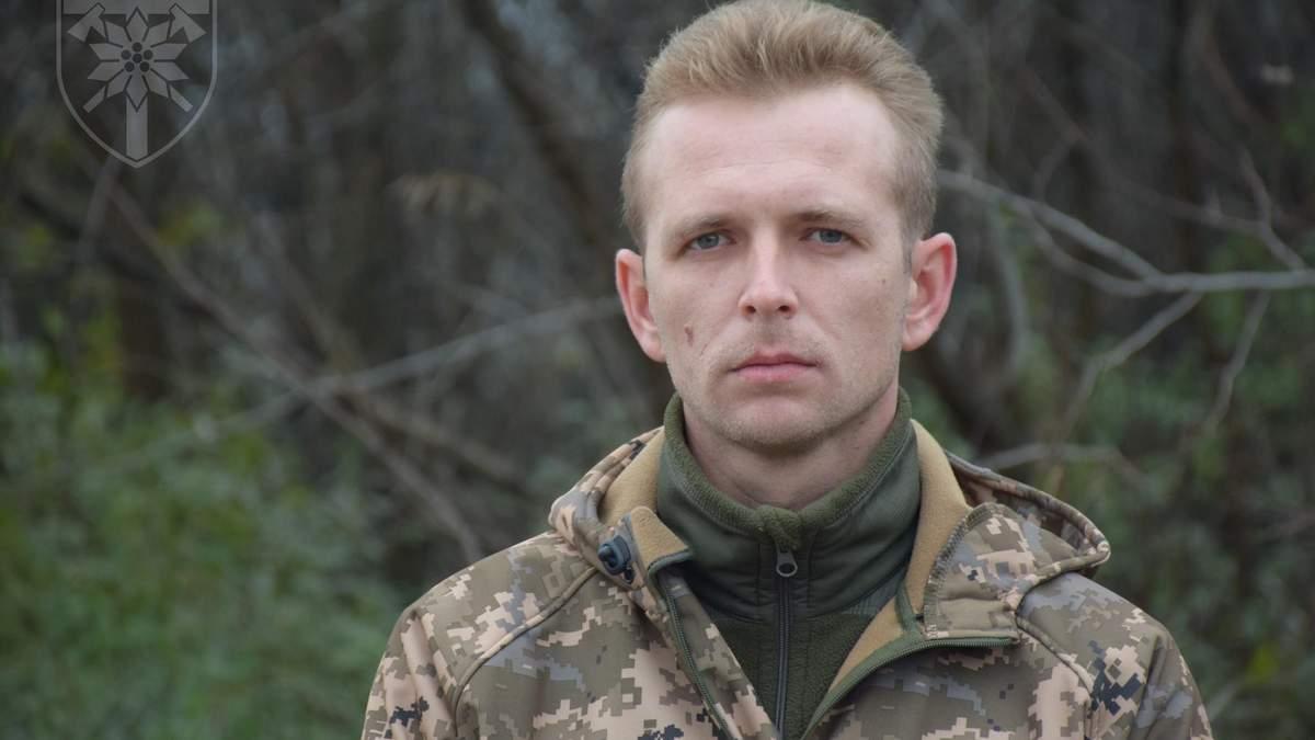 Штаб-сержант Сергій
