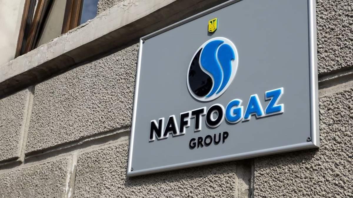 """Россия распространяет фейки о том, что ЕС рекомендовал покупать газ напрямую у Газпрома, — """"Нафтогаз"""""""