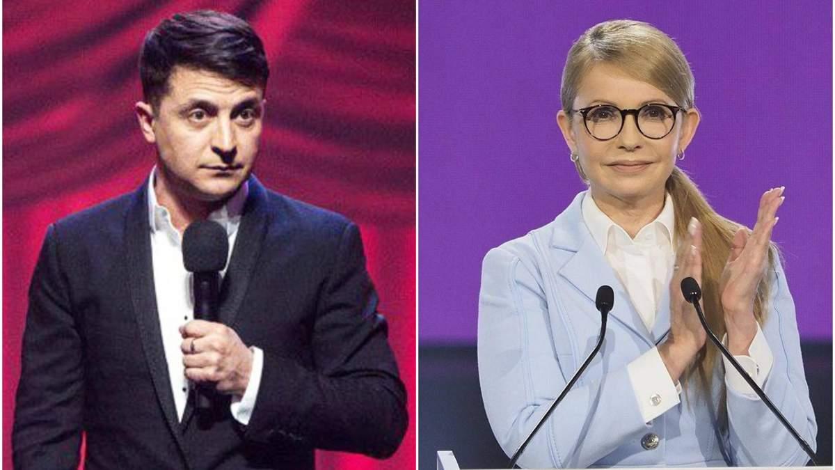 Тимошенко прокомментировала шутки Зеленского