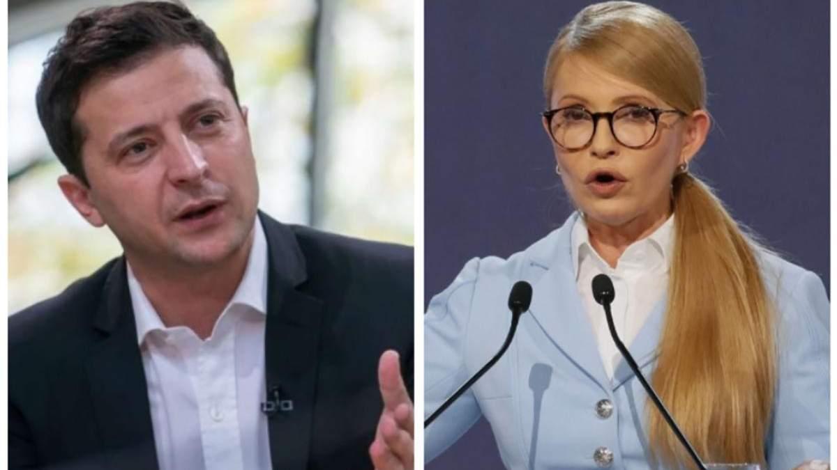 Соцмережі зреагували на перепалку Зеленського і Тимошенко
