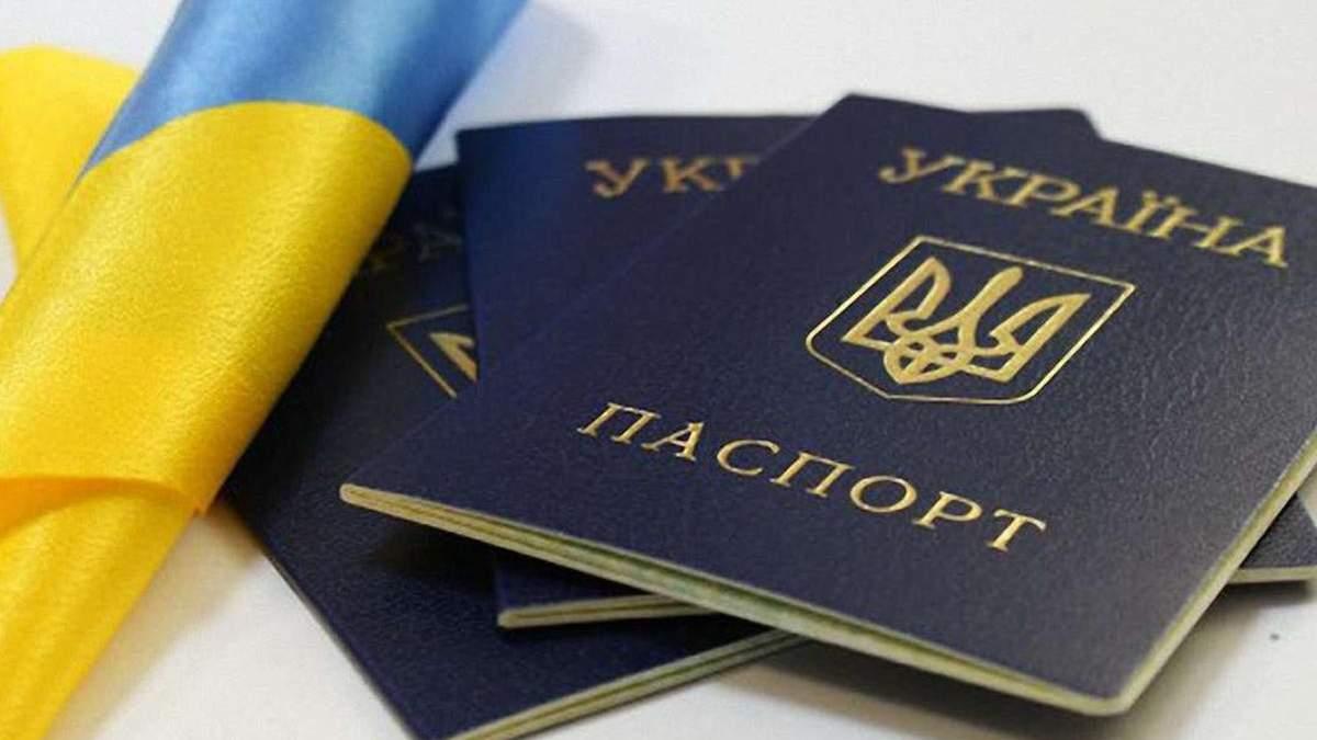 """""""Слуги народу"""" зареєстрували законопроєкт, за яким в Україні можна буде змінювати ім'я по батькові"""