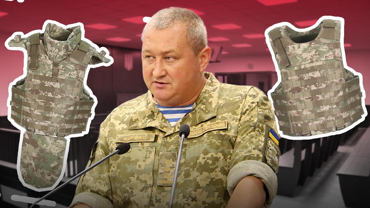 Дело бронежилетов Марченко