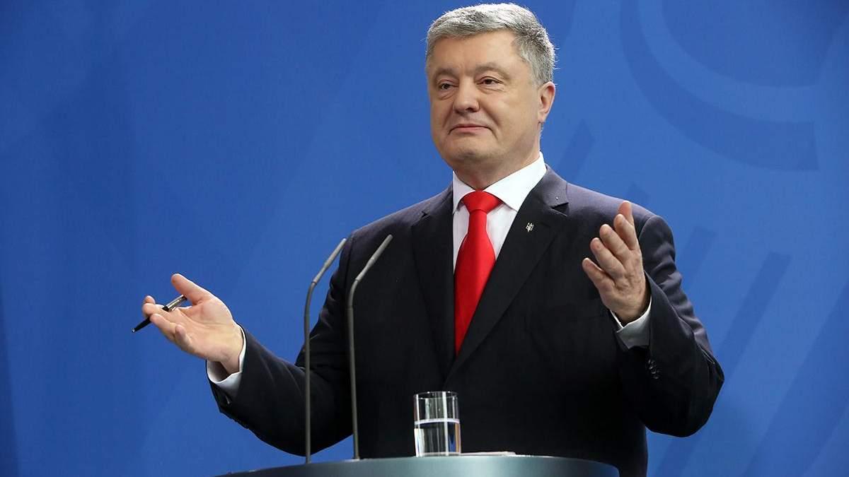 ГБР подготовило проект подозрения Порошенко