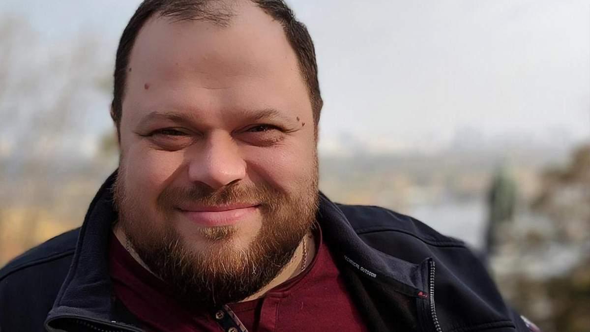 Руслан Стефанчук – первый вице-спикер ВРУ