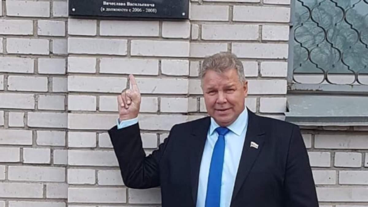 Російський депутат Павло Горчаков