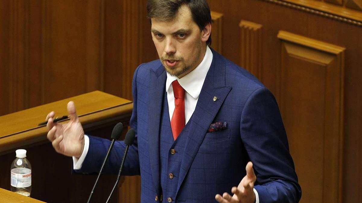"""Україна оскаржуватиме рішення Німеччини на користь """"Північного потоку-2"""""""