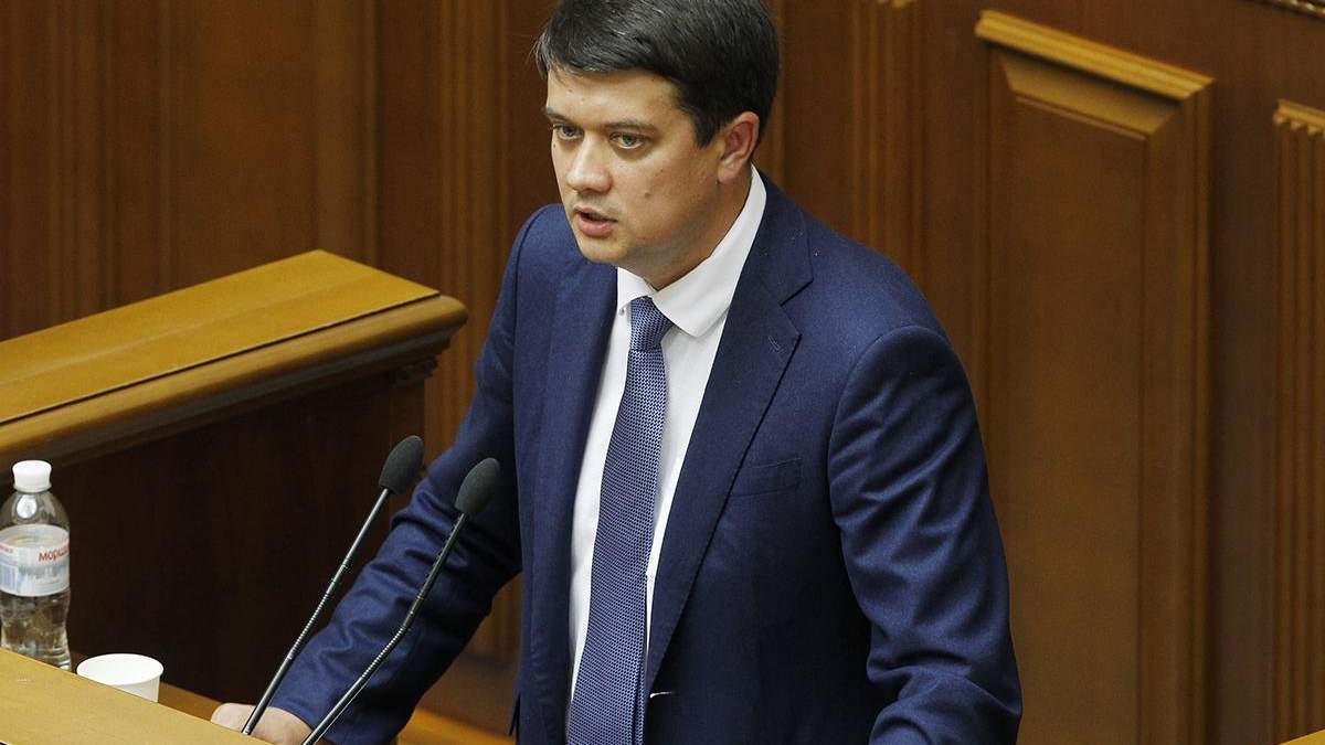 Разумков прокоментував можливість проведення дострокових виборів