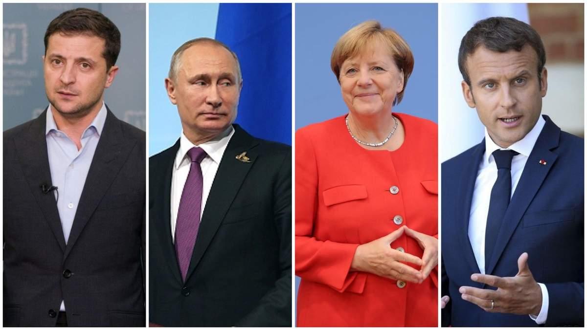 """Украине нужно стать принципиальной """"не-Россией"""""""