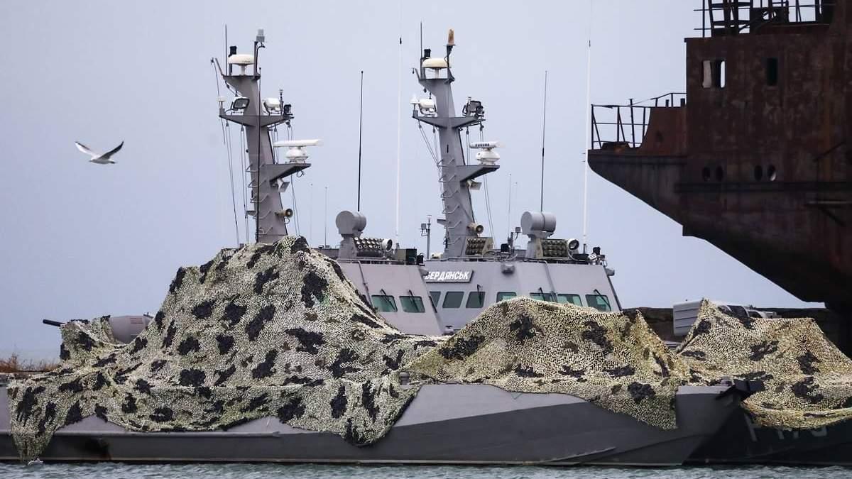 Россия их угробила, – Воронченко о захваченных кораблях