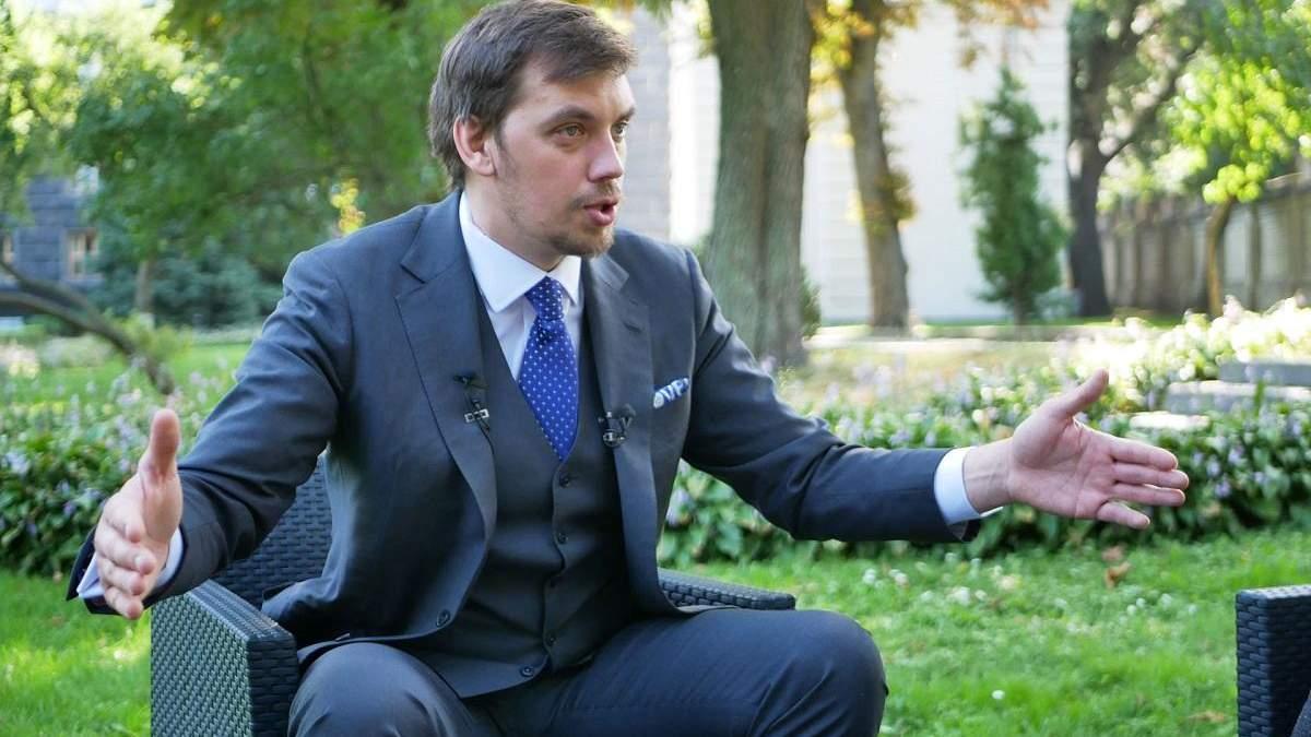 Гончарук: Україну влаштує лише довготривалий контракт на транзит газу