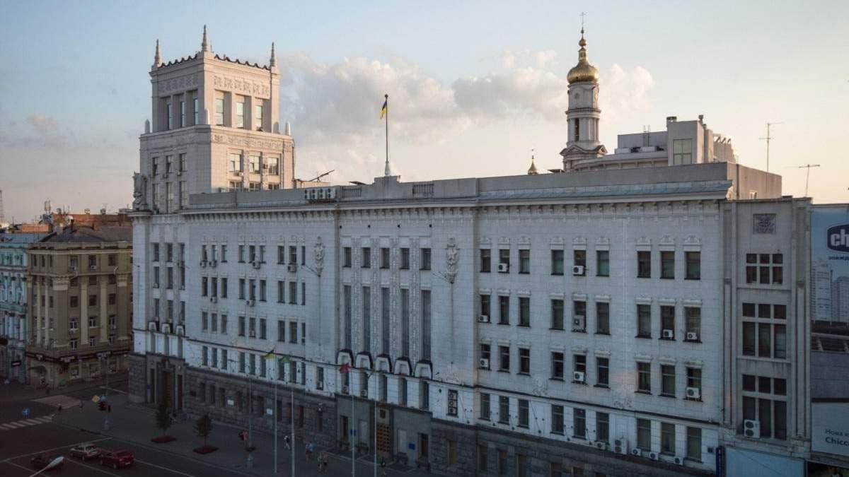 У Харкові проходить громадське обговорення щодо перейменування проспекту Григоренка
