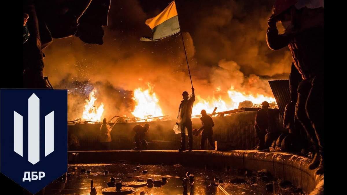 У ДБР розповіли про новий підрозділ, що розслідуватиме справи Майдану