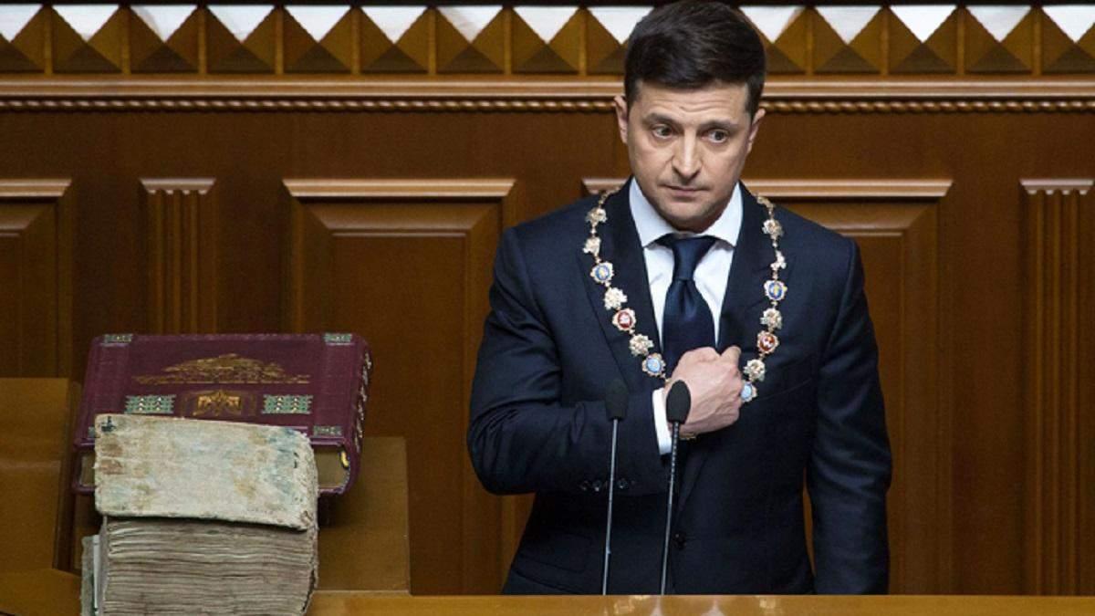 Зеленський: Нам потрібні результати розслідування справ Майдану