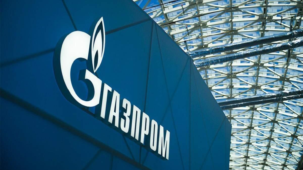 Недальновидное будущее российского газового рынка