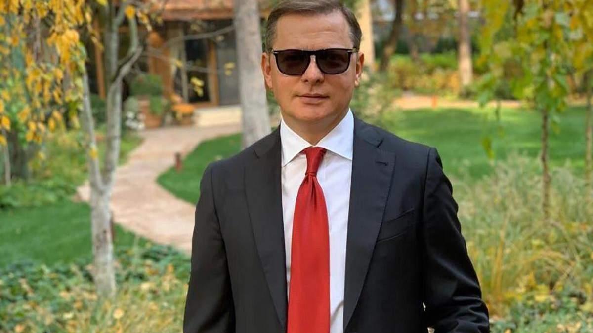 Ляшка захищає адвокат, пов'язана із Ахметовим