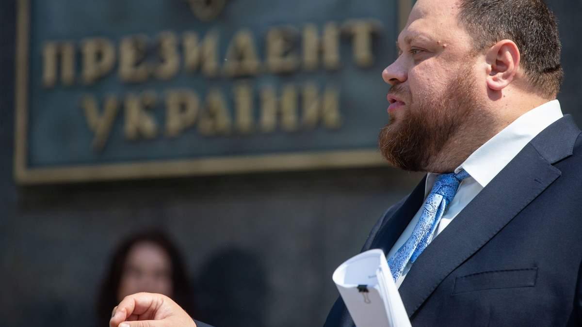 Стефанчук вернет деньги за жилье, которое арендовал у тещи