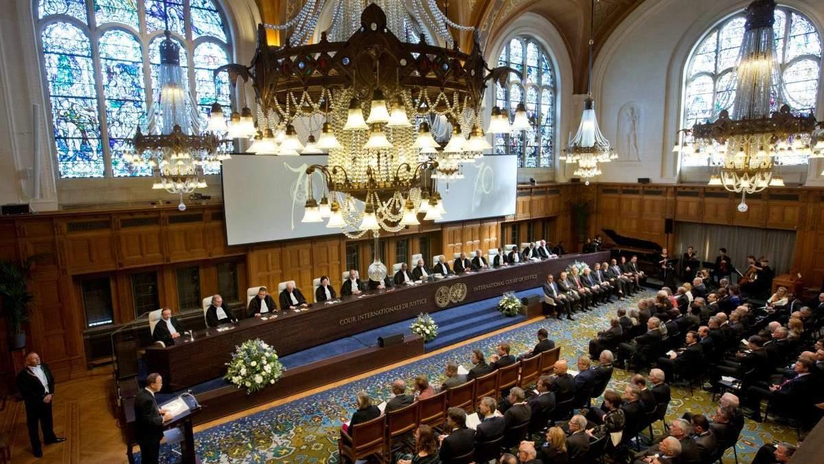 Арбітражний трибунал у Гаазі