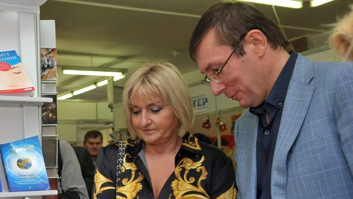 Ирина и Юрий Луценко