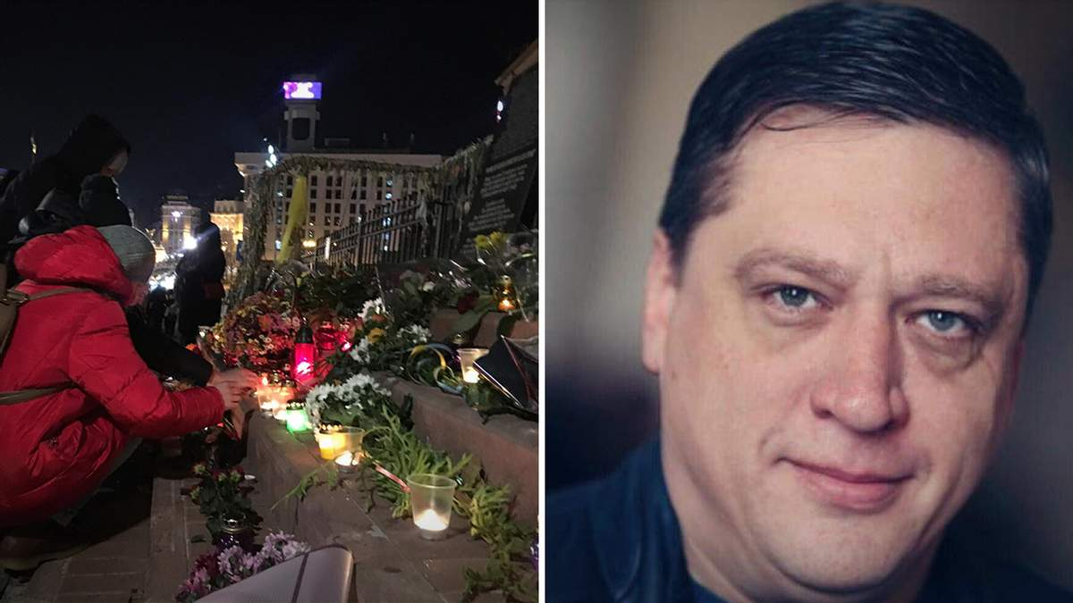 Какими были главные новости в Украине 21 ноября