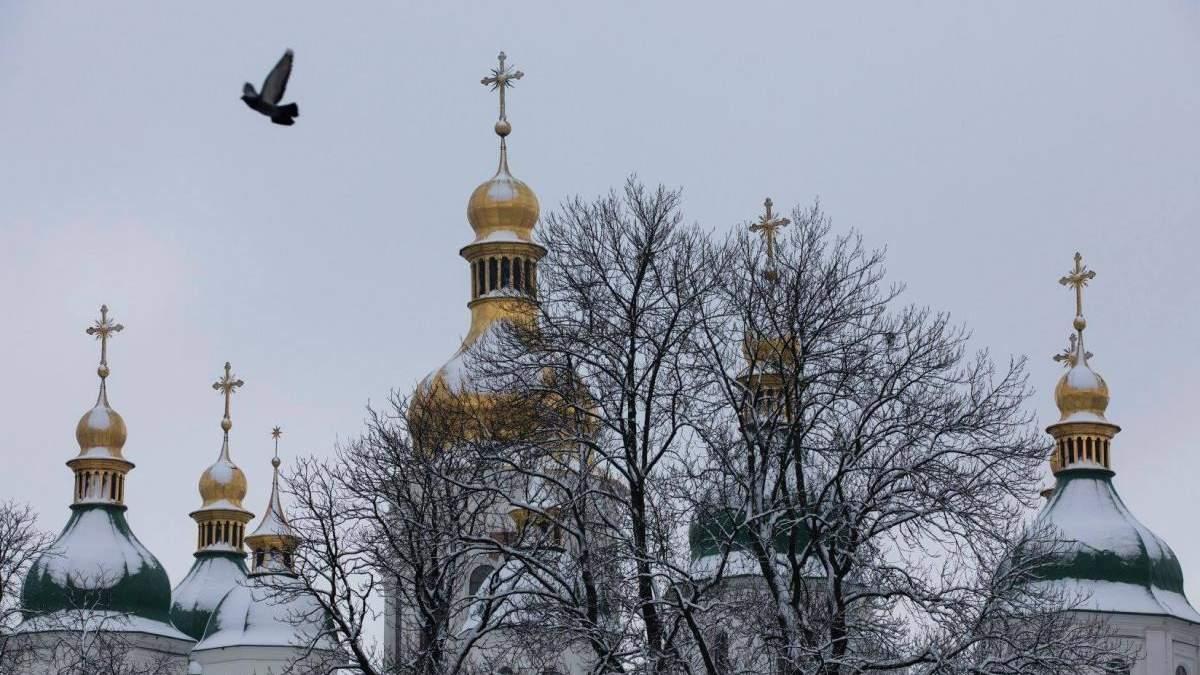 Погода 24 листопада 2019 Україна: яку погоду обіцяє синоптик