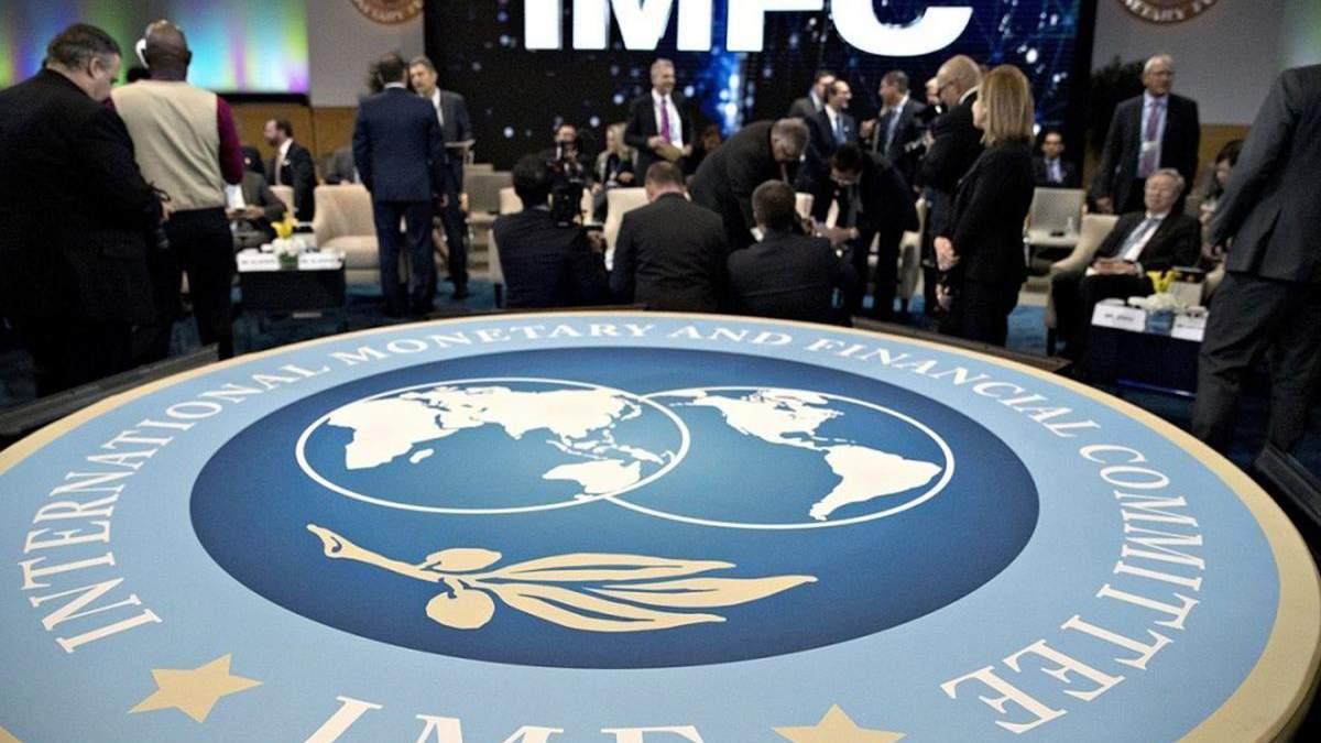 МВФ висунуло українській владі додаткову умову для нового траншу